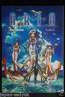 JAPAN ARIA the ANIMATION Starter Book (Kozue Amano)
