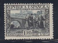 ESPAÑA (1935) NUEVO SIN FIJASELLOS MNH - EDIFIL 693 (1 pts) LOPE DE VEGA LOTE 1