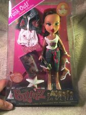 Bratz Yasmin Doll Funk Out! Fashion Collection 2004 NEW Extra Clothes Mint!