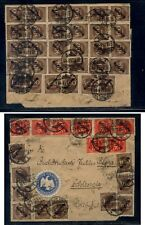 Germany 48 official stamps on cover
