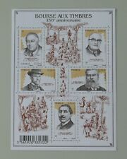 France 2010 bloc feuillet F4447 4447 à 4451 neuf luxe ** bourse aux timbres