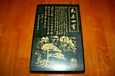 Chinese Traditional Calligraphy Set Brush Pen/Inkstone/Pen Rack/Seal (Special)