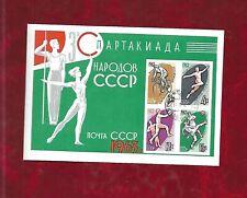 Mini sheet, Russia 1963 Sport, Football, Cycling, Athletics, Basketball