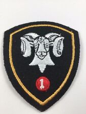 Military Ram's Head Brigade  Patch Badge Insignia Canadian Army