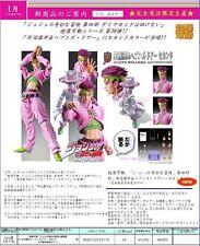 Medicos JoJo's Bizarre Adventure SAS Rohan Kishibe Heaven's Door Limited Figure