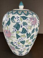 VTG Chinese Floral Ginger Jar Urn Vase With Lid Porcelain Pink Green Vines 11""