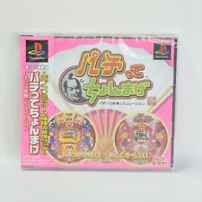 Pachi Tte Chonmage Brand NEW PS1 Playstation For JP System 2068 p1