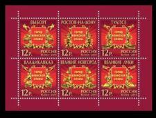 Почтово-благотворительная