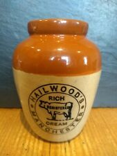 Hailwood's of Manchester - Vintage Cream Pot
