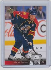 10-11 2010-11 UPPER DECK CORY STILLMAN UD EXCLUSIVES /100 116 FLORIDA PANTHERS
