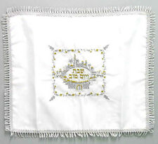 JUDAICA JERUSALEM VIEW IN GOLD AND SILVER EMBROIDERED CHALLAH COVER FOR SHABBAT