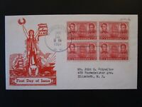 US SC# 791 FDC / Block of 4 / Dyer Cachet - Z5281