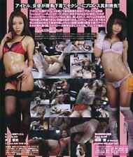 Wrestling BIKINI FEMALE LINGERIE Women Ladies Japanese 47 MIN DVD SWIMSUITS i139