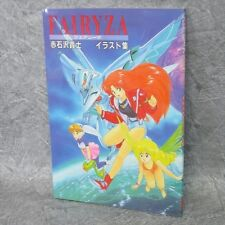 Takashi akaishizawa Ilustración fairyza con libro de arte cartel Villgust BN 93 ...