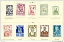 More details for bulgaria - 1928 liberation set hinged mint