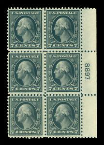 US  1917  Washington  7c black Scott # 507 mint MNH/MH - plate number block of 6