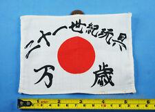 1:6 Scale Action Figure WW2 Japanese Military Flag Long Live 21st Century DA337