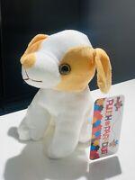NWT Super Soft Plush Paradise Toy Factory Cute Dog stuffed animal Cuddle Plush