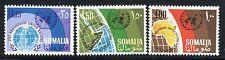 SOMALIA 1966 UNITED NATIONS 21 th ANN/ORGANIZATION/MAP/GLOBE/EMBLEM/AFRICA/OCEAN
