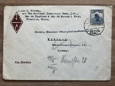 CHINA OLD COVER NATIONAL COMMERCIAL BANK TIENTSIN TO GERMANY 1926 !!