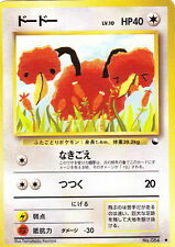 JAPANESE POKEMON CARD HP40  NO. 084