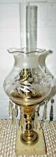 Rare Antique Solar Oil Kerosene Lamp Brass Body Cut Shade Miller Boudoir Burner