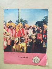 INDIA PRIME MINISTER JAWAHAR LAL NEHRU DANCING Color Print  Magazine Clipping