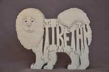 Tibetan  Mastiff Dog Wooden Amish made Toy Puzzle New