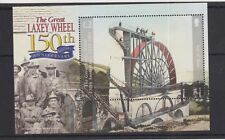 ISLE OF MAN MNH UMM STAMP SHEET 2004 THE GREAT LAXEY WHEEL SG MS1177