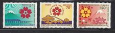 DAHOMEY (REP) - 270;C124-C125 - MNH - 1970 - OSAKA EXPO '70 INT'L EXHIBITION