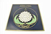 Ahmad Jamal – One, VINYL LP