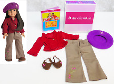 American Girl Doll Clothes PHOTOGRAPHER OUTFIT Beret Blazer Clogs Pants Book BOX