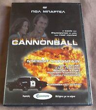 Cannonball PAL DVD 1976 [David Carradine, Bill McKinney, Veronica Hamel]