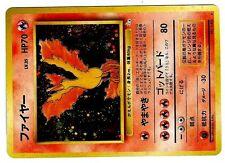 POKEMON JAPONAISE HOLO N° 146 SULFURA Fossile