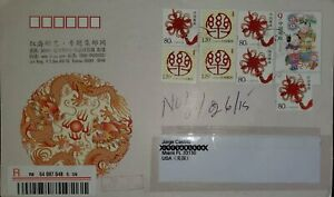 J) 2003 CHINA, DRAGONS, KNOT, MULTIPLE STAMPS, AIRMAIL, CIRCULATED COVER, FROM C