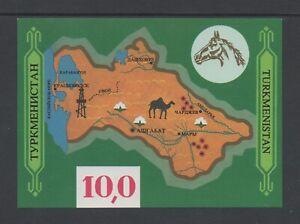 TURKMENISTAN 1992 HISTORY & CULTURE - MAP OF TURKMENISTAN M/SHEET *VF MNH*