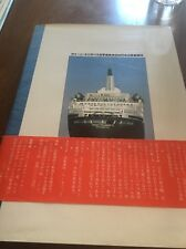 QUEEN ELIZABETH 2 II Japanese Photo Book All about QE2 Cruise  VTG RARE