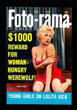 Foto-Rama Oct 1959 Mens Pin-Up Magazine Gene Kelly Chris Starr Frank Sinatra  VF