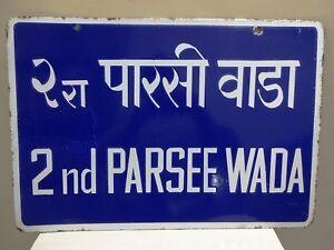 """Vintage Porcelain Enamel Bombay Street Name Sign 2Nd Parsee Wada Double Side """"F"""