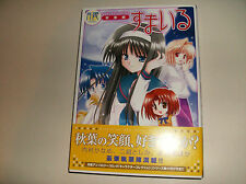 Tsukihime Character Collection Japanese Manga Graphic Novel