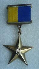 Hero of Ukraine Ukrainian Military Historical Patriotic Star Order