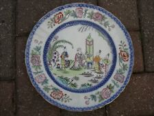19thc Masons Plate  decorated in Scroll pattern ~ Figures in a Garden ~ 1825-48