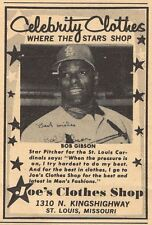 1967 CLOTHING STORE AD~BOB GIBSON~ST LOUIS CARDINALS~JOES CLOTHES SHOP~MISSOURI