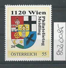 Österreich PM personalisierte Marke Philatelietag 1120 WIEN 8020085 **