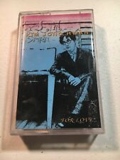 Kim Jong Hwan For Love Korean Cassette Tape