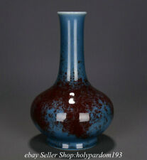 "9.6"" Marked Chinese Blue Red Fambe Ceramic glaze Porcelain Bottle Vase"