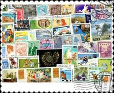More details for asia continent 500 different stamps collection