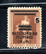 PHILIPPINES  ASIA STAMPS   MINT NO GUM    LOT 16877