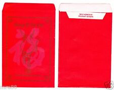 MRE * Maybank Finance CNY Ang Pau / Red Packet #5