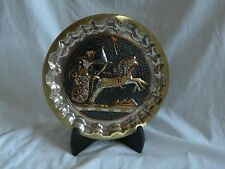 "1 Egyptian Brass Decor Wavy Plate Pharaoh Ramses Chariot Black 3D 8.5"" Diameter"